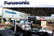 Workers prepare the Panasonic booth for the International CES show at the Las Vegas Convention Center in Las Vegas, Nev., on Jan. 4, 2013. The annual CES electronics technology trade show is expected to cover 1.85 million square feet of exhibition space and attract 150,000 attendees. The show begins January 8. (REUTERS/Steve Marcus)