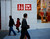 The Uniqlo clothing store on Powell St. in downtown San Francisco, Calif. on Thursday, Jan. 17, 2013.  They opened their store in San Francisco in October 2012.  (Nhat V. Meyer/Staff)