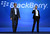 Blackberry, formerly Research in Motion CEO Thorsten Heins, and singer Alicia Keys officially unveil the BlackBerry 10 mobile platform as well as two new devices January 30, 2013 at the New York City Launch at Pier 36. (TIMOTHY A. CLARY/AFP/Getty Images)